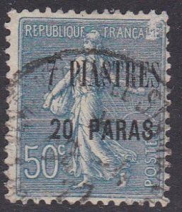 France Offices in Turkey (Levant) Sc #46 Used