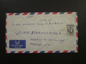 Bahrain 1960s Cover to Saudi Arabia / Light Crease Through Stamp - Z6012