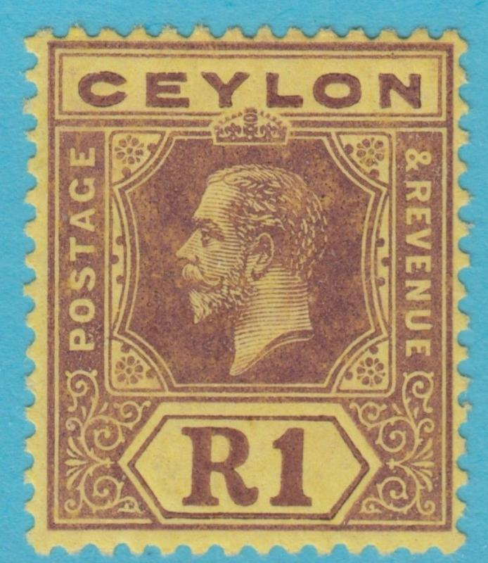 CEYLON 210 MINT HINGED OG NO FAULTS EXTRA FINE !