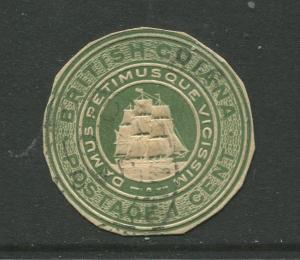 STAMP STATION PERTH British Guiana #? - Seal of Colony Used CV$?