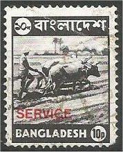 BANGLADESH, 1973, used 10p, OFFICIAL  Scott O4