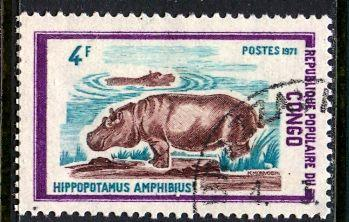 Congo Peoples Rep.; 1972: Sc. # 271: O/Used CTO Single Stamp