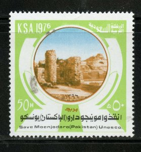 SAUDI ARABIA SCOTT# 761 MINT NEVER HINGED AS SHOWN
