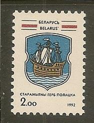 Belarus   Scott 11    Arms    MNH