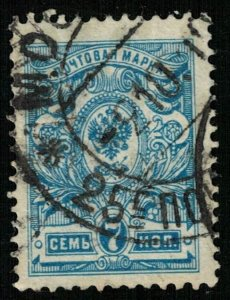 1908-1912, Coat of Arms, 7 kop, ROSSIA (T-6968)