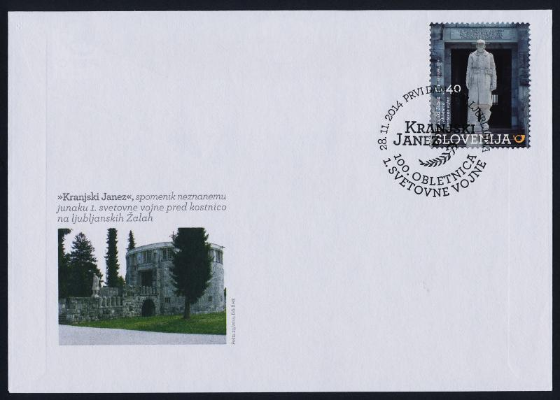 Slovenia new issue on FDC - 100th Anniversary of the start of WWI, Memorial