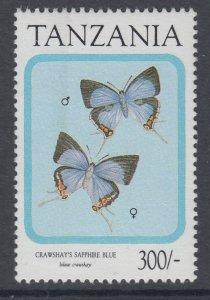 Tanzania 734 Butterfly MNH VF