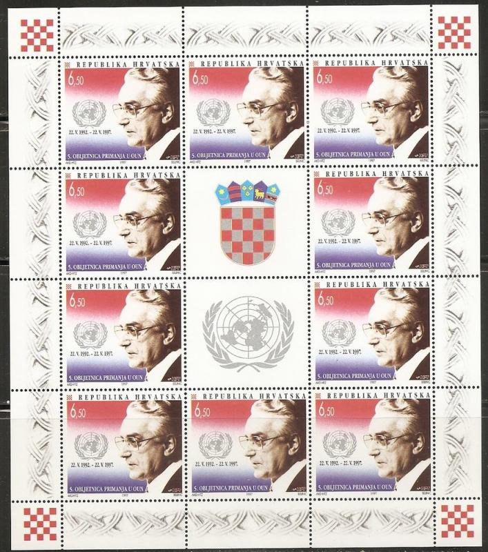 Croatia 330 1997 5th Admission to UN m/s MNH