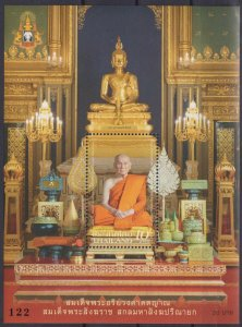 Thailand 2021 The 150th Anniversary of Wat Ratchapradit  (MNH)  - Religion