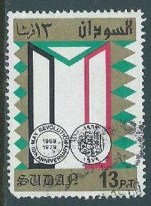 Sudan, Sc #319, 13pi Used