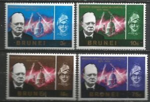 Brunei Scott #123-7* nh (1966)