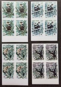 *FREE SHIP Vietnam WWF Monkey 1987 Gibbon Wildlife (stamp blk 4) *imperf *c scan