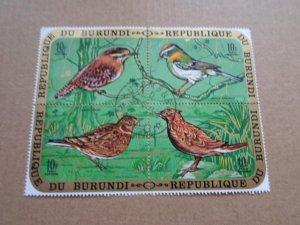 1970 BURUNDI STAMPS 4 STAMP BLOCK BIRDS CTO MH