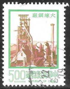 China Used [2054]