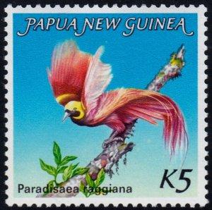 ✔️ PAPUA NEW GUINEA 1984 - BIRD OF PARADISE - SC. 603 ** MNH $11 [ST2.82]