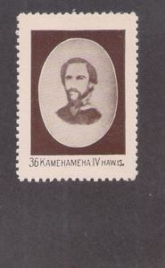 HAWAII: Label Depicts KAMEHAMEHA IV Mint H circa 1950s