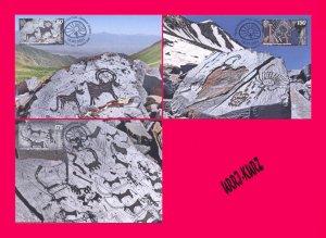 KYRGYZSTAN 2021 History Archaeology Stone Petroglyph Saimaluu Tash Maximum Cards