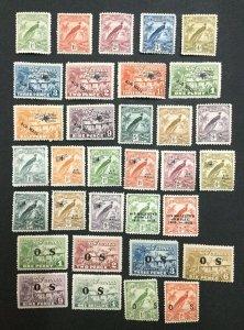 MOMEN: PAPUA NEW GUINEA SG # GROUP MINT OG H LOT #194725-3140
