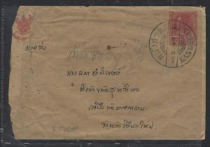 THAILAND (P0412BB) RAMA 10S PSE INTERNAL USEAGE