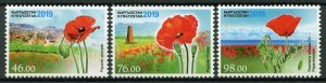 Kyrgyzstan Flowers Stamps 2019 MNH Flora Poppy Poppies Nature 3v Set