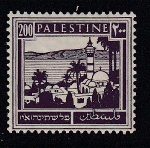 Palestine Sc 81, MHR