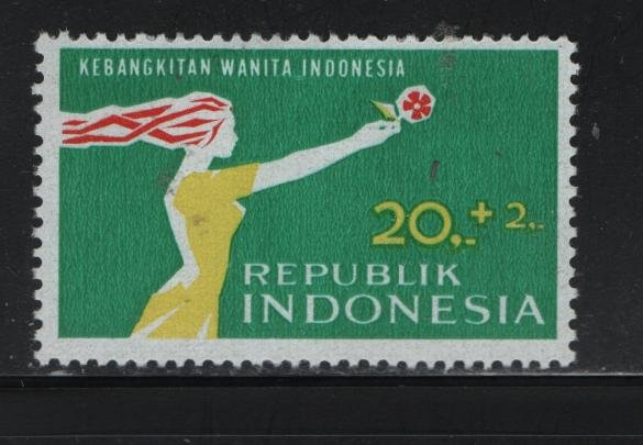 Indonesia B218 Hinged, 1969 Woman with Flower