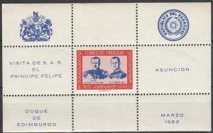 Paraguay #C311z MNH F-VF Perf (V153L)