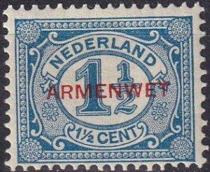 Netherlands #O8  F-VF Unused  CV $100.00  (Z1304)