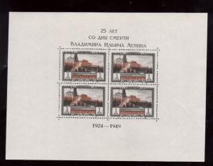 Russia #1327a Very Fine Never Hinged Souvenir Sheet
