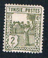 Tunisia 75 Used Arab Woman (BP7234)