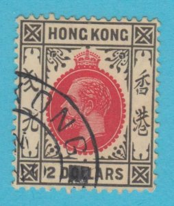 HONG KONG 144 USED NO FAULTS VERY  FINE !