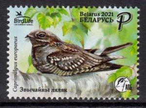 BELARUS 2021 BIRDS OISEAUX VOGEL UCCELLO AVES [#2105]