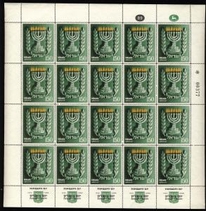 Israel, 93, MNH, Lighted Menorah, 1955  Full Sheet