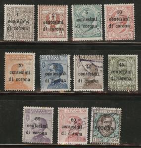 Austria Italian occupation of Triest Scott N64-N73  Used set