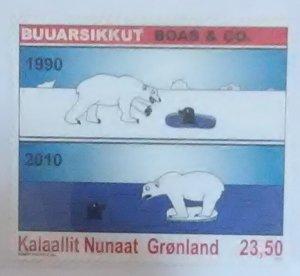 Greenland Scott Cat #572mnh