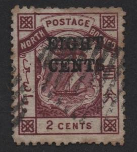 $North Borneo Sc#4 used/F-VF, Cv. $210