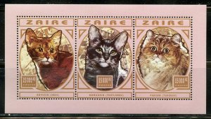 ZAIRE CATS  SHEET OF THREE  MINT NEVER HINGED
