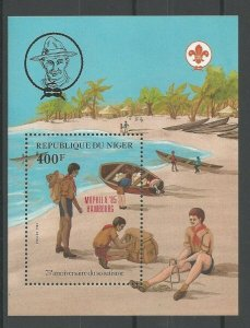 1985 Niger Boy Scouts 75th anniv canoes beach SS ovpt Hambourg MOPHILA