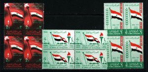 YEMEN 1963 First Anniversary of Revolution Set BLOCKS OF FOUR SG 231 to 233 MNH