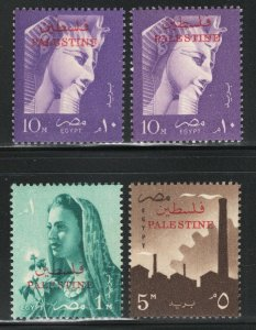 Egypt-Palestine 1957 Overprinted Definitive set Sc# N58-61 NH
