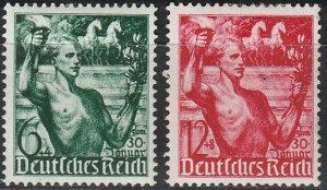 Stamp Germany Mi 660-1 Sc B116-7 1938 WWII 3rd Reich AH Torch Brandenburg MNG