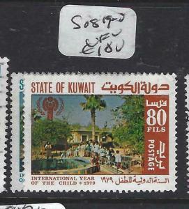 KUWAIT  (PP0705B)   UN  IYC  SG 8190  VFU