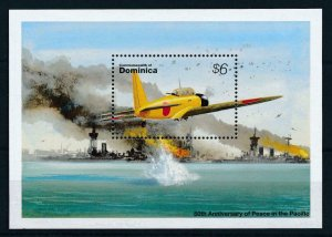 [105783] Dominica 1995 50th Anniv peace WWII Pear Harbor aviation Sheet MNH