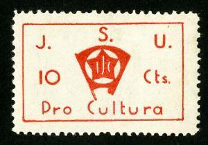 Russia Stamps # AG2364 Rare OG H Scott Value $100.00