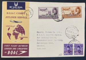 1952 Cairo Egypt BOAC Comet Jetliner Flight Cover To Bangkok Thailand