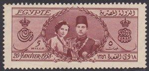 Egypt Sc #223 Mint Hinged