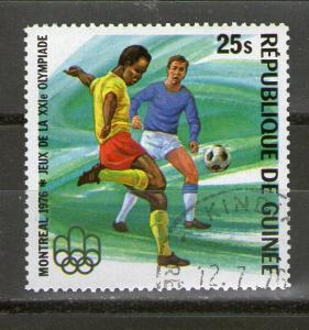 Guinea 717 CTO