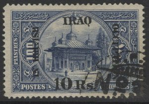 IRAQ SG14 1918 10r on 100l INDIGO TYPE I USED