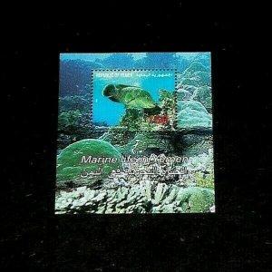 TOPICAL, 1996, MARINE LIFE, YEMEN, FISH, MNH, SHEET, LOT #204, LQQK