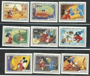 Mongolia 1290-1298   Disney Mint NH VF 1983   PD